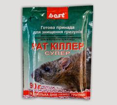 ratkiller